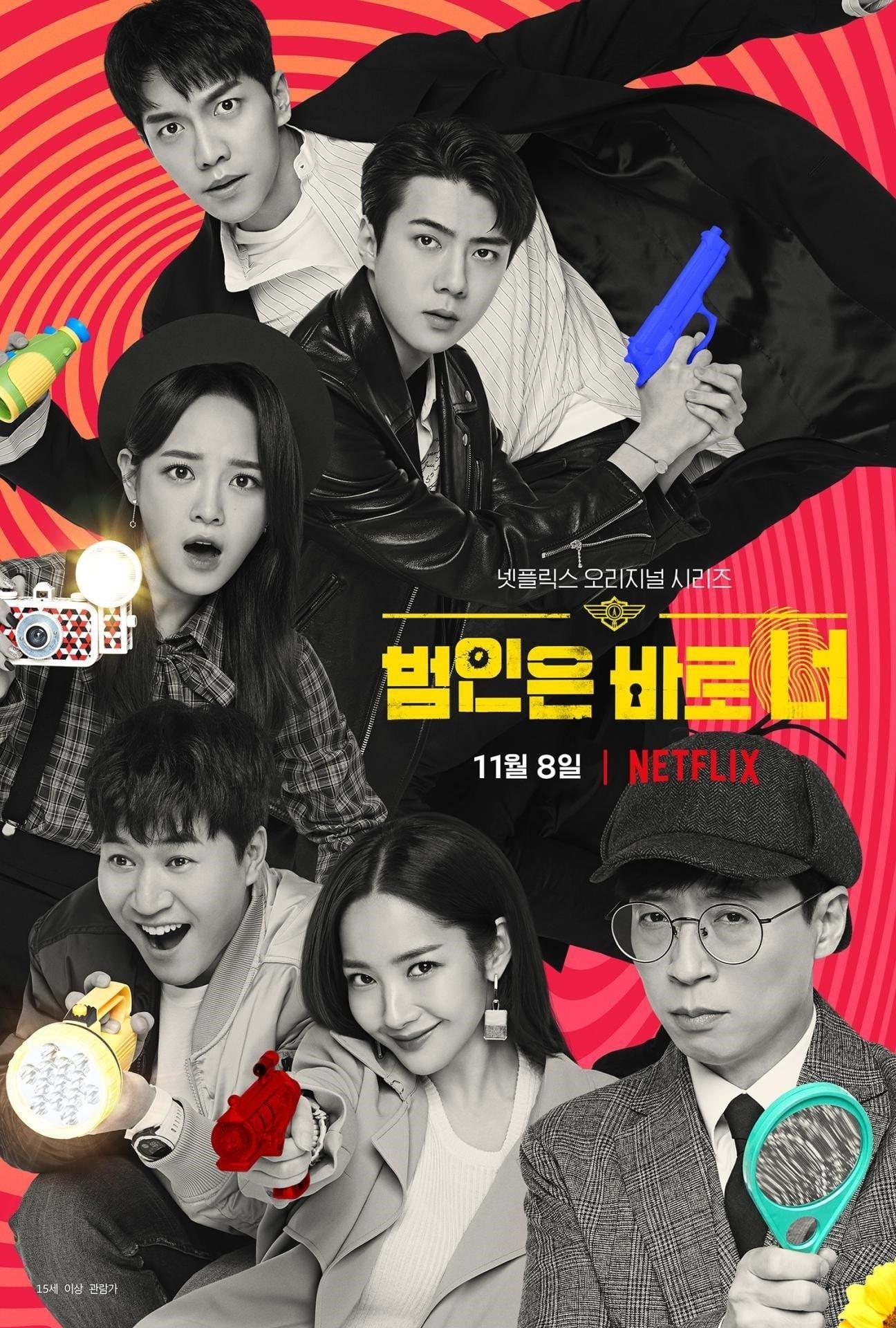 Busted (Mùa 3) - Vietsub Thuyết Minh