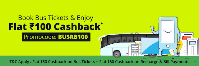 Paytm Flat 50(100) Discount Bus Booking Coupon