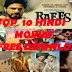 Latest Movies Hindi Download | Best Top 10 Hindi Movies 2018