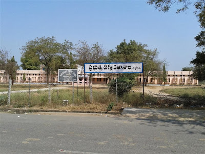 About Government Degree College, Jammikunta 2