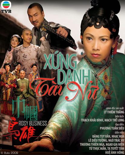 Xem Phim Xứng Danh Tài Nữ 2009