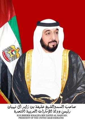 সংযুক্ত আরব আমিরাতে ট্যাক্স আইন ঘোষণা