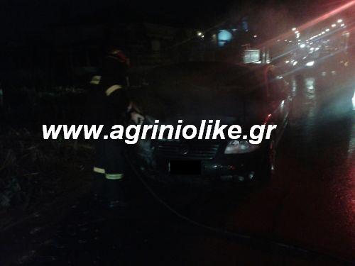 Αποτέλεσμα εικόνας για agriniokike πυρκαγιά όχημα