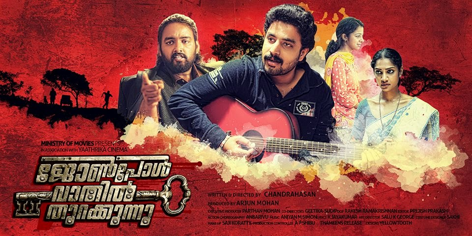 John Paul Vaathil Thurakkunnu Malayalam movie review