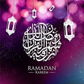 رمضان 2018