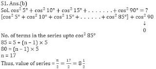 RRB NTPC Mathematics Quiz : 20th September_60.1