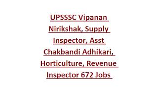 UPSSSC Vipanan Nirikshak, Supply Inspector, Asst Chakbandi Adhikari, Horticulture, Revenue Inspector 672 Jobs Recruitment 2018