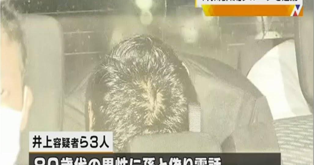 パタヤ:日本への特殊詐欺、容疑者15人をバンコク …