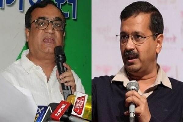 MCD जीतेंगे तो केजरीवाल करेंगे गृह टैक्स माफ़, 710 करोड़ का होगा नुकसान, दिल्ली को करेंगे बर्बाद