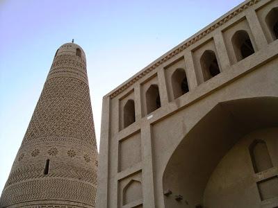 Hadis Sahih Bukhari Nomor 1535-1539