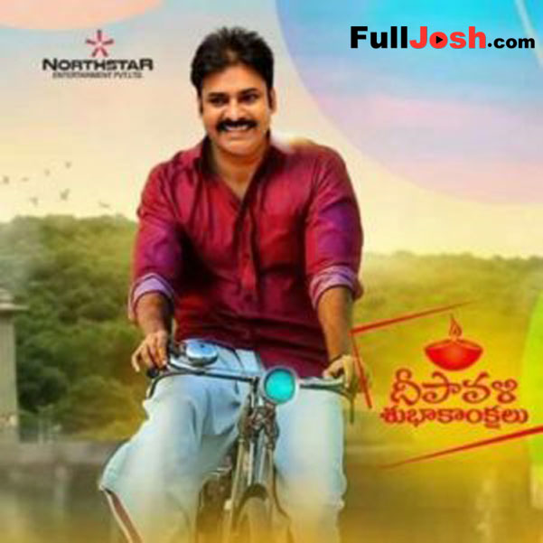 PawanKalyan Katamarayudu First Look Out