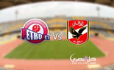 مباراة بتروجيت والأهلي  بتاريخ 01-12-2018 الدوري المصري