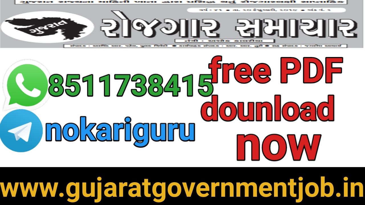 Gujarati Channel On Telegram