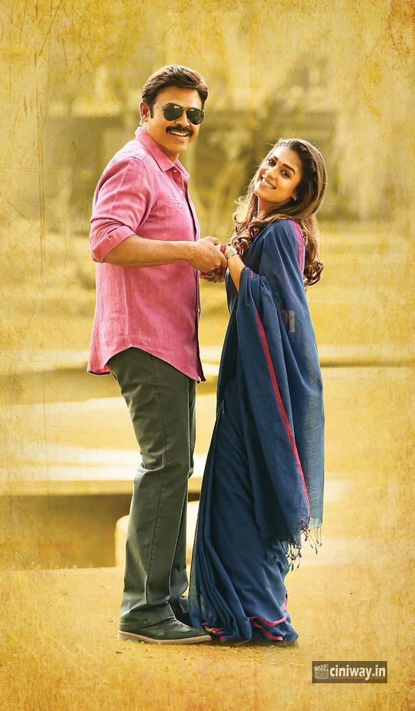 Venkatesh Nayanthara Babu Bangaram Movie New Still