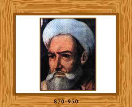 AL-FARABI - ilmuan muslim