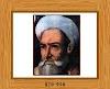 10 Ilmuwan Muslim Terbesar Dan Terhebat Sepanjang Sejarah