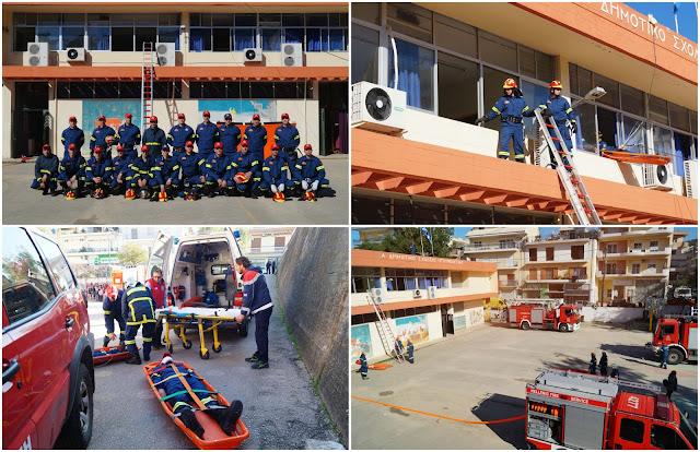 Άσκηση για την αντιμετώπιση σεισμού στο 1ο Δημοτικό Σχολείο Ηγουμενίτσας (ΦΩΤΟ+ΒΙΝΤΕΟ)