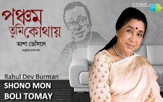 Shono Mon Boli Tomay - RD Burman, Asha Bhosle