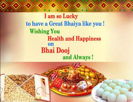 Bhai-Dooj-greetings