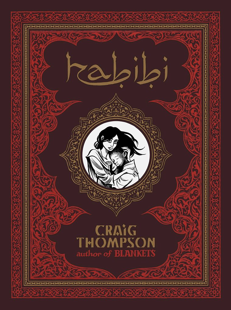 Cover page of Habibi graphic novel by Craig Thompson