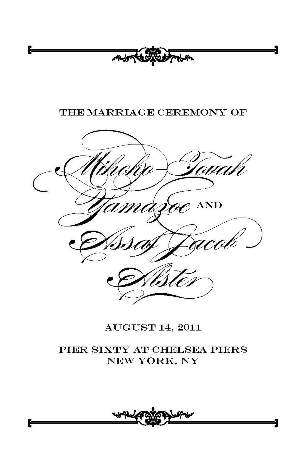 Custom Printables: Mihoko and Assaf's Wedding Program
