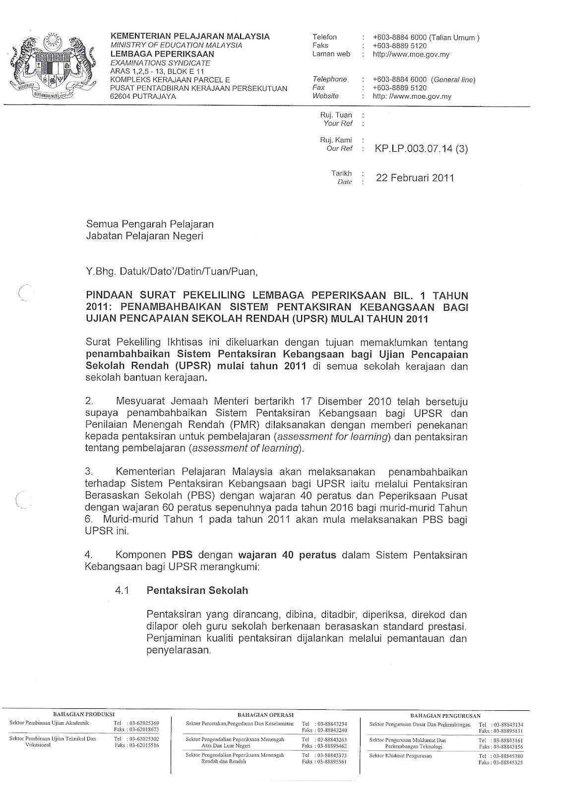 Surat Rasmi English Version Arasmi