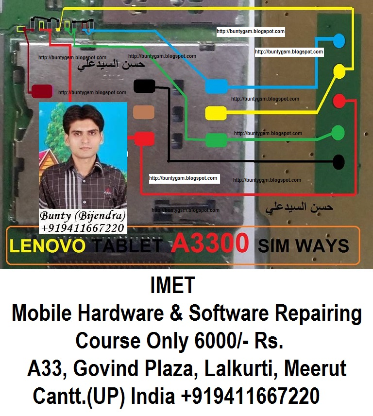 Lenovo Tab A3300 Sim Card Not Working Problem Jumper Ways Solution