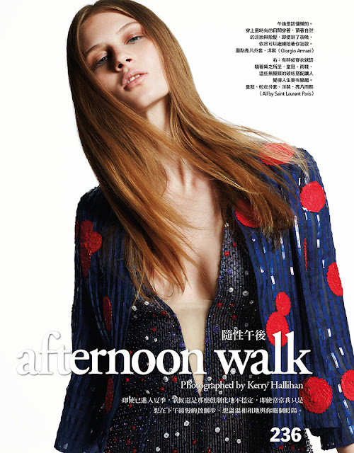 Fashion Model, @ Florence Kosky - Vogue Taiwan, July 2016