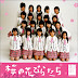 Download all single AKB48 (Single Song Only)