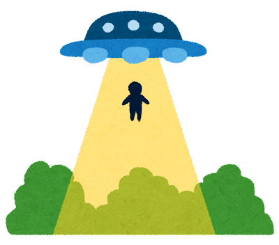 UFOにさらわれた人のイラスト