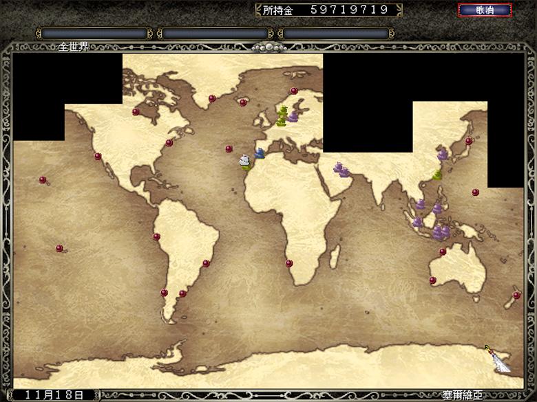 已探索的世界地圖