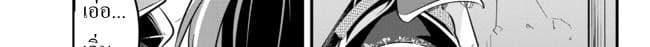 อ่านการ์ตูน Ima Made Ichido mo Onna Atsukaisareta koto ga nai Onna Kishi wo Onna Atsukai suru ตอนที่ 9 หน้าที่ 39