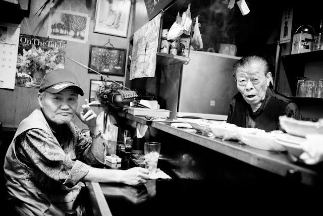 Tokyo old bar friend