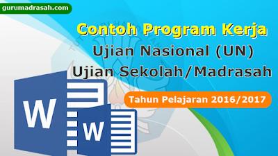 Contoh Program Kerja Ujian Nasional (UN) dan Ujian Sekolah (US) Tahun 2016-2017
