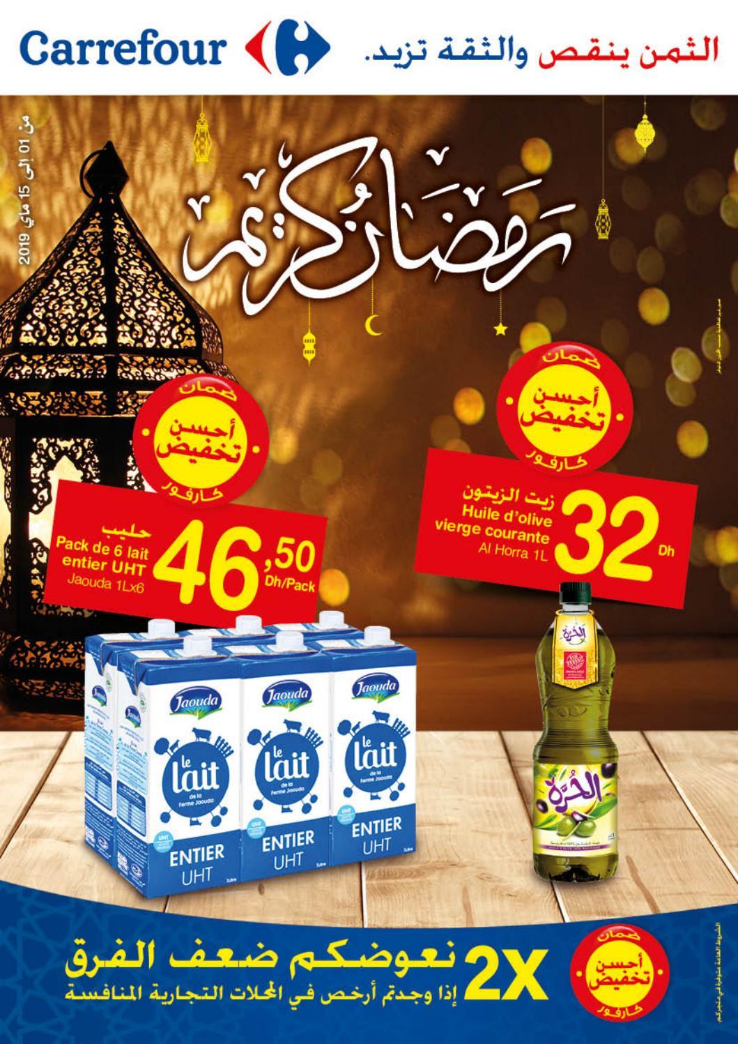 Catalogue Carrefour Maroc Du 1 Au 15 Mai 2019 Ramadan