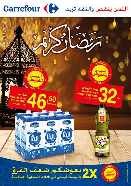 catalogue carrefour maroc mai ramadan 2019