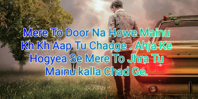 Sad status in punjabi here update with wallpaers and photos new collection Punjabi Sad shayari 2018