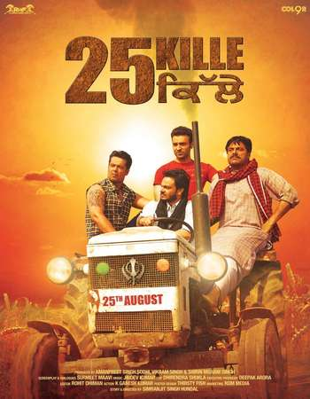 Poster Of 25 Kille 2016 Punjabi 200MB HDRip HEVC Mobile ESubs Watch Online Free Download downloadhub.net
