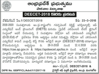 ap deecet 2018 notification