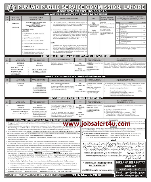 Punjab Public Service Commission,Lahore Advertisement No . 06/2018 Law and Parliamentary Affairs Department Jobs