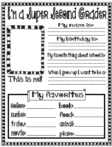 Free all about me worksheet for 2nd grade