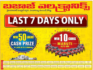 BAJAJ ELECTRONICS BRANCHES  HYDERABAD WIN 50 LAKHS 10 cARS