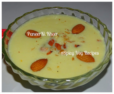 Desserts |Sweets | Mithai Recipes, Fast/Vrat, Festivals/ Occasions, Kheer, paneer,Paneer Ki Kheer, How to make Paneer Ki Kheer,paneer Kheer Recipe