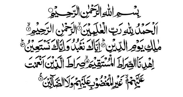 Baca Surah Al Fatihah 41 Kali Untuk Meminta Hajat In Shaa Allah segala Hajat akan Dimakbulkan
