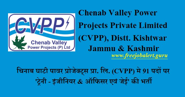 Chenab Valley Power Projects Private Limited, CVPP, J&K, Bijli Vibhag, Bijli Vibhag Recruitment, Junior Engineer, JE, Trainee Officer, Trainee, Diploma, B.Tech, Graduation, Latest Jobs, cvpp logo