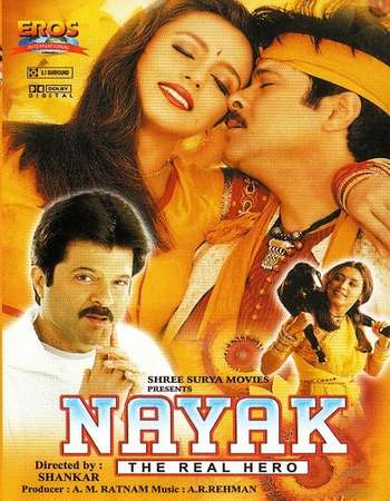 Poster Of Nayak The Real Hero 2001 Hindi 750MB BRRip 720p ESubs HEVC Watch Online Free Download downloadhub.net