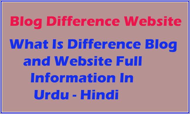 What Is Difference Blog and Website Full Information In Urdu - Hindi