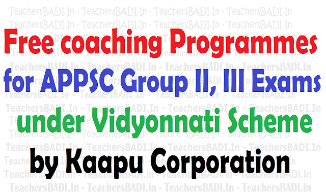 Free coaching,APPSC Groups Exams,Vidyonnati Scheme