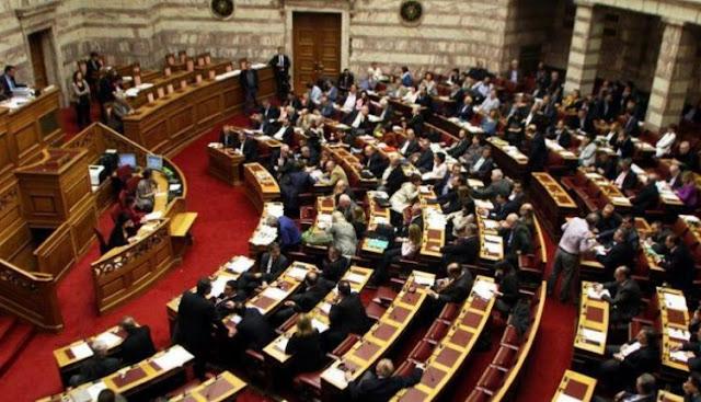 Κατά πλειοψηφία Πέρασε... η Συμφωνία των Πρεσπών από την επιτροπή της Βουλής