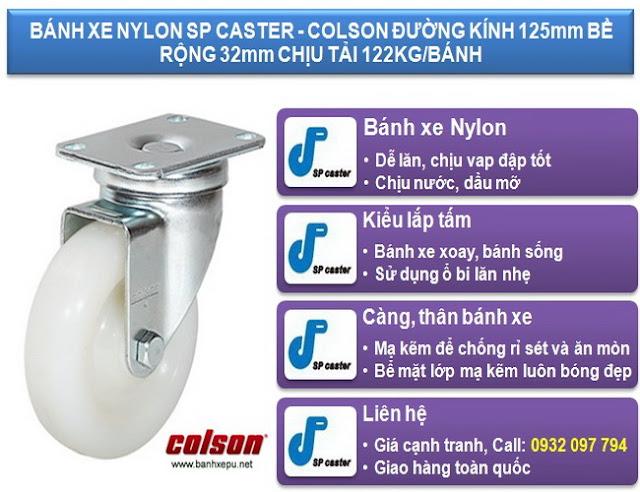 Bánh xe công nghiệp Nylon PA xoay chịu lực 122kg | S2-5256-255C www.banhxepu.net